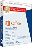 Microsoft Office Professional 2013 アップグレード優待パッケージ (発売記念:数量限定) [パッケージ]