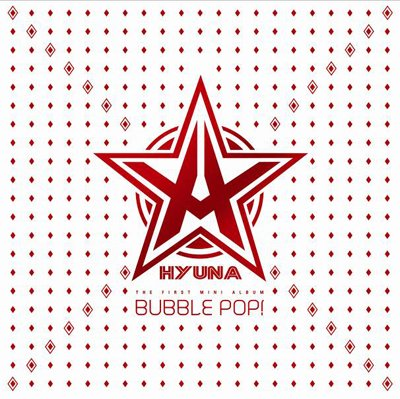 1st Mini Album - Bubble Pop(韓国盤)