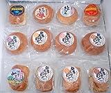 美味しい 天然酵母パン(発芽玄米) 12個お試しセット