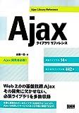 Ajax�饤�֥���ե����