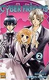 echange, troc Shioko Mizuki - Cyber Friends T02