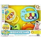 Pororo Baby Piano Drum Rattle Tambourine Music Songs Toys 12 ~ 18 Month