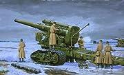 グランドアーマーシリーズ 1/35 ロシア陸軍B-4 203mm榴弾砲エッチングパーツ付 G11E
