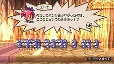 プリニー2 特攻遊戯! 暁のパンツ大作戦ッス!!
