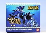 超造形魂 モンスターハンター 第3弾 MONSTER HUNTER モンハン フィギュア バンダイ(全9種セット)