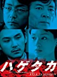 �n�Q�^�J DVD-BOX