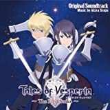 Soundtrack Tales of Vesperia - The First Strike