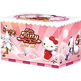 Hello Kitty & ses amis - Coffret - Joyeux Noël!
