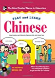 img - for Play and Learn Chinese (Book & CD) book / textbook / text book