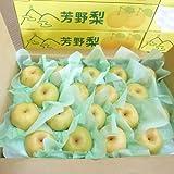 【送料無料】熊本の梨・幸水18〜20個入り(5kg) (暑中見舞い・のし付けられます) 梨の通販(梨の田尻園) ランキングお取り寄せ