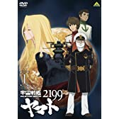  2199 (1) [DVD]