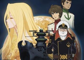 宇宙戦艦ヤマト 2199 (1) [DVD]