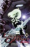 echange, troc Yukito Kishiro - Gunnm Last Order, Tome 10 :