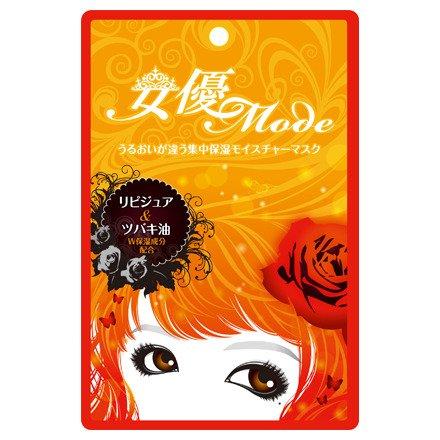 女優Modeモイスチャーマスクマスク1枚 25ml