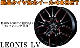ウェッズ レオニス LV SCマシニング仕様 +35 20インチ 245/35R20 サマータイヤ & ホイール 4本セット アルファード ヴェルファイア etc