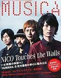 MUSICA (ムジカ) 2011年 12月号 [雑誌]