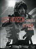 Lost Horizon-Shangri La