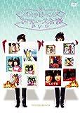 バニラビーンズ プロデュース会議DVD