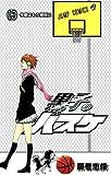 黒子のバスケ 13 (ジャンプコミックス)