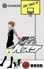 黒子のバスケ 13