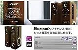 Aperiafuze(アペリアフューズ) Bluetooth対応アンプ内蔵デュアルウーファータワースピーカー TSX230BT