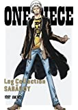 "ONE PIECE Log  Collection  ""SABAODY"" [DVD]"