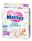 メリーズ さらさらエアスルー 新生児用(お誕生~5kg) 90枚