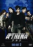 ATHENA-アテナ- DVD-SET2