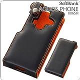 レイアウト AQUOS PHONE SoftBank 006SH用フラップタイプレザージャケット/ブラック RT-006SHLC1/B