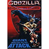 Godzilla, Mothra and King Ghidorah: Giant Monsters All-Out Attack ~ Chiharu Niiyama