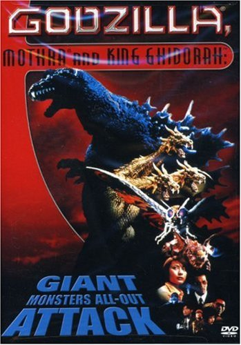 Godzilla Mothra & King Ghidorah: Giant Monsters [DVD] [Region 1] [US Import] [NTSC]