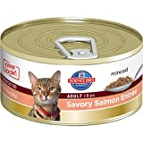 Hill&#039;s Science Diet Adult Optimal Care Savory Salmon Entree Minced Cat Food, 5.5-Ounce Can, 24-Pack