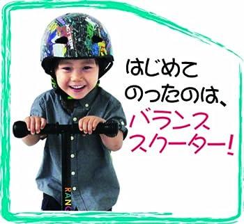 ラングスジャパン(RANGS) バランススクーター レッド
