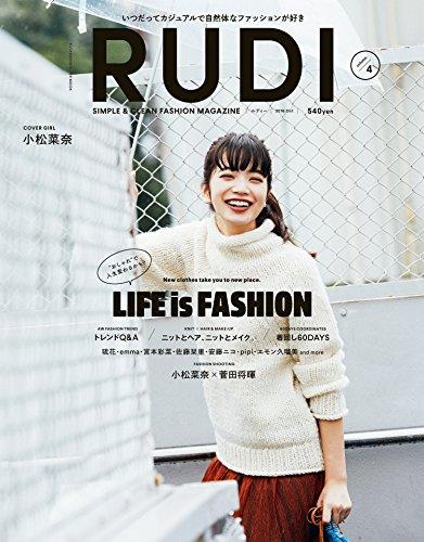 RUDI 2016年Vol.4 大きい表紙画像