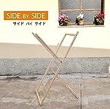SIDE by SIDE サイド バイ サイド 木製折りたたみ式洗濯物干し 縦型スリムタイプ 並行輸入品
