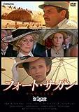 フォート・サガン-サハラ、そして愛-[DVD]