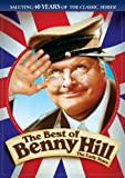 Benny Hill: Best of Benny Hill [DVD] [Region 1] [US Import] [NTSC]