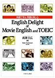 �Dz�dzؤ� �Ѹ��ڤ��� English Delight of Movie English and TOEIC