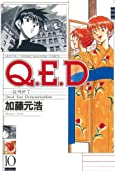 Q.E.D.―証明終了―(10) (月刊マガジンコミックス)