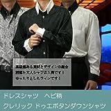 ドゥエボットーニ クレリックカラー ヘビ柄 長ソデ ボタンダウン 日本製 メンズドレスシャツ