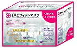 (PM2.5対応)BMC フィットマスク 使い捨てサージカルマスク レディース&ジュニアサイズ 60枚入