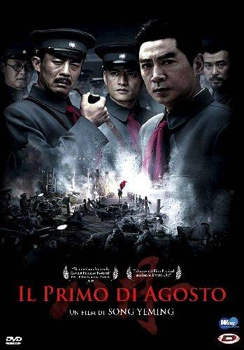 Il Primo Di Agosto [Italian Edition]