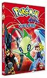 Image de Pokémon 4Ever : Célébi, la voix de la forêt