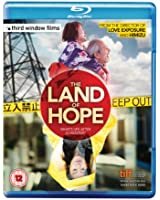 The Land of Hope [Blu-ray]