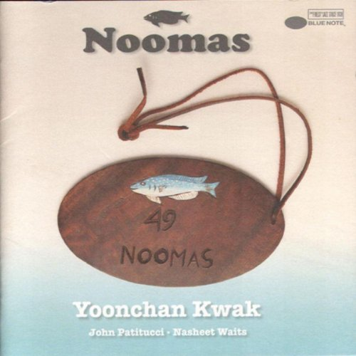 being-not-doing-yoounchan-kwak-explicit