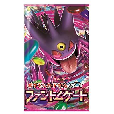 ポケモンカードゲームXY 拡張パック ファントムゲート BOX
