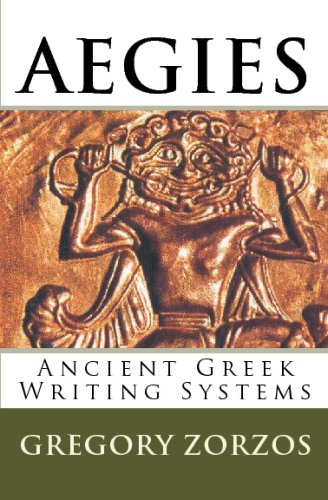 the history of board game atherma archegona