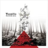 Vampillia - The Divine Move [Japan CD] VBR-19