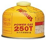 PRIMUS(プリムス) GAS CARTRIDGE ハイパワーガス(小) IP-250T [HTRC 2.1]