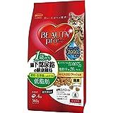 ビューティープロ キャット 猫下部尿路の健康維持 低脂肪 1歳から 560g
